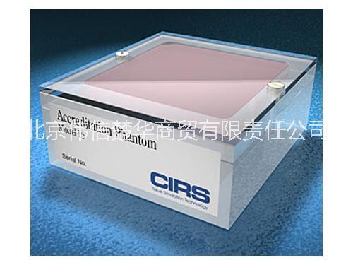 供应015型乳腺机分辨力检测模体