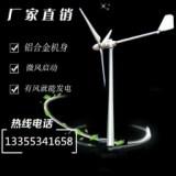 大功率发电机30千瓦工程用工厂用 停电备用电源30千瓦全自动风力发电机组