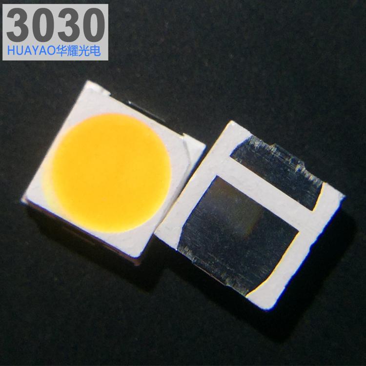 3030灯珠1W工矿灯投光灯专用LED白光光源深圳封装厂供应