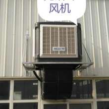 |冷风机陕西湿帘风机|陕西水空调|陕西冷风机价格|陕西冷风机销|陕西冷风机安装 蒸发式冷风机  冷气机图片