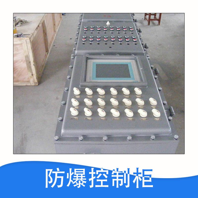 控制柜图片/控制柜样板图 (2)