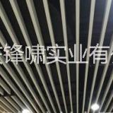 格栅,方通,铝扣板,轻钢龙骨等吊顶建材