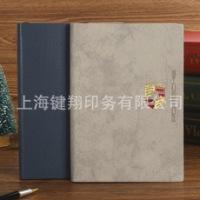 DIY商务笔记本厂家直销,上海专业加工DIY商务笔记本厂家,上海创意DIY商务笔记本批发