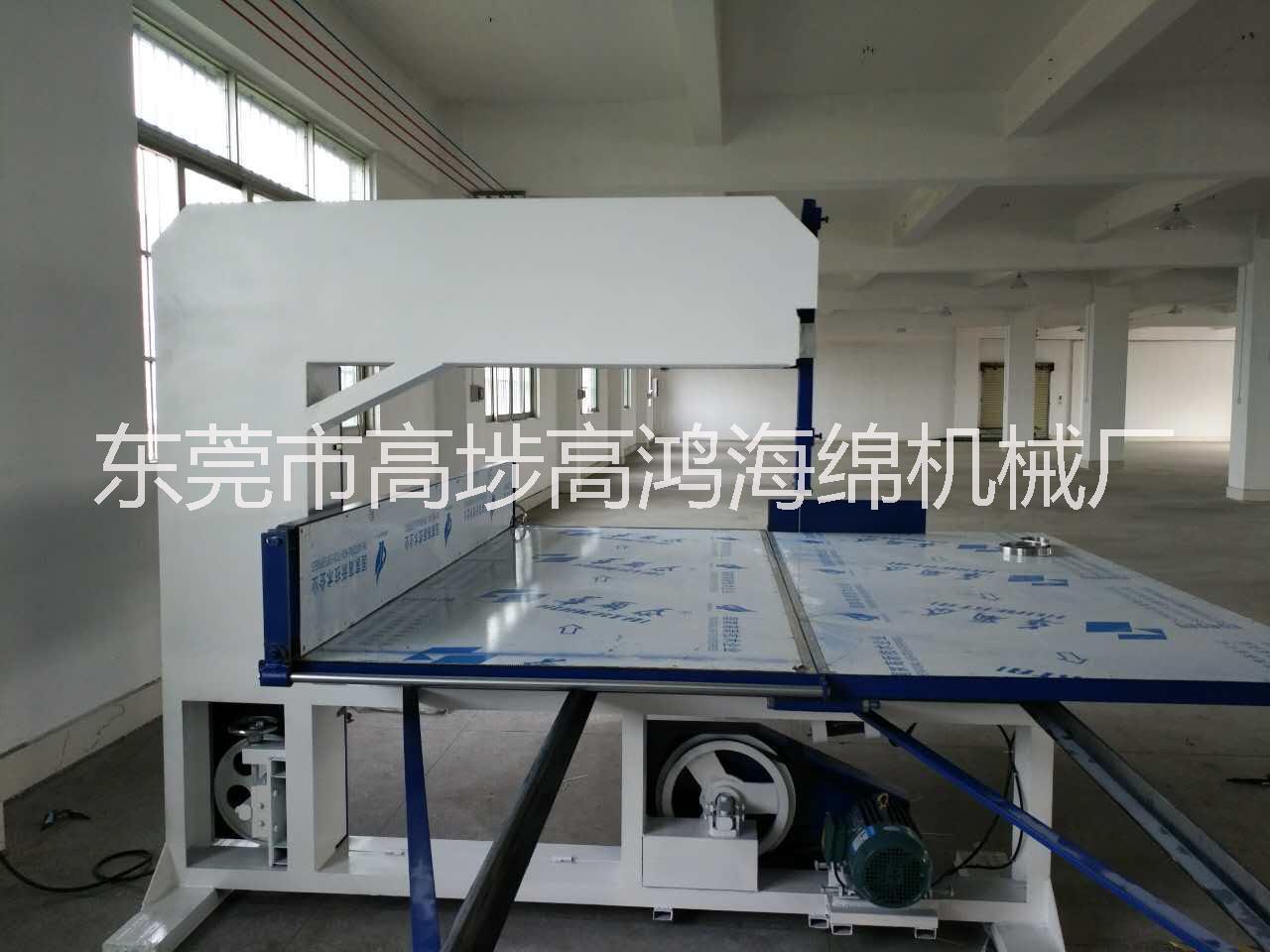 小型海绵的垂直切割 东莞海绵直切机厂家直销