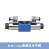 立新电磁换向阀4WE6H-L6X/EW220-50NZ4 4WE6H-L6X/EW220-50NZ5L