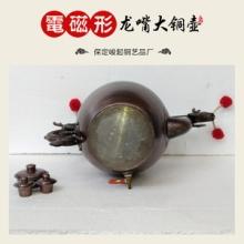 厂家直销 供应 电磁型龙嘴大铜壶  龙嘴大铜壶 铜壶加工 直销批发 质量好 售后有保障