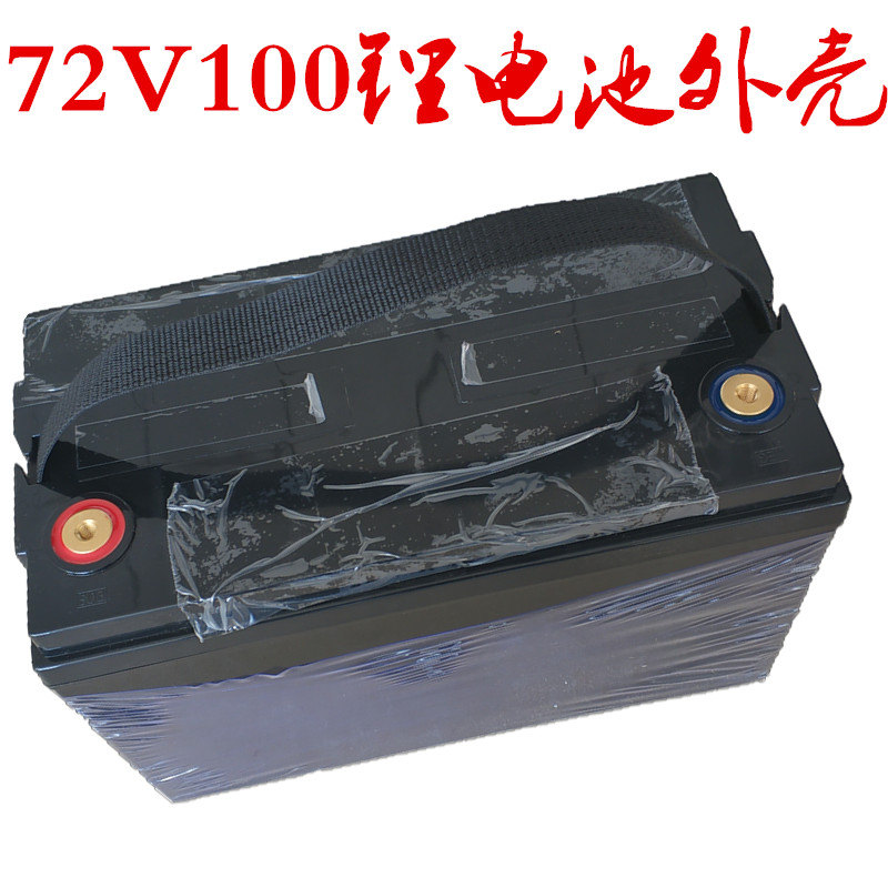 江西宜春威派锂电科技 72V100A锂电池外壳 72V100A锂电池外壳