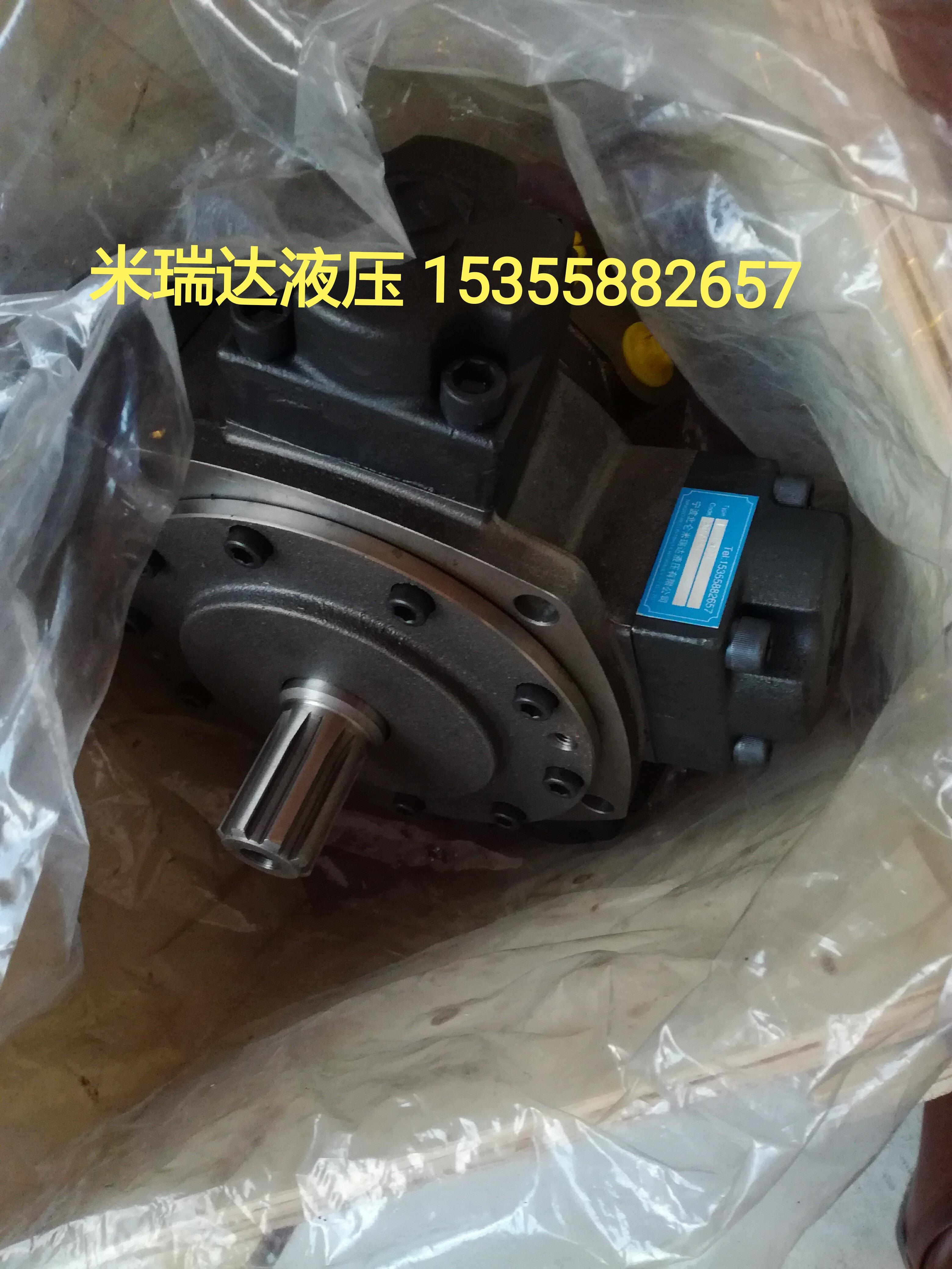 PM6-1000液压马达