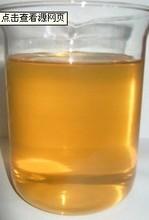 普通柴油机油