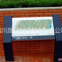 中海国际社区导视系统设计制作