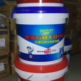 广东幕墙结构胶实惠实用干挂结构胶热卖干挂胶报价