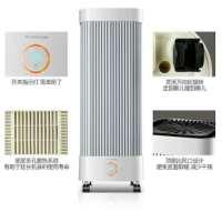 TCL取暖器家用暖风机  大功率家用电取暖器 电暖风暖两用立式暖风机