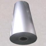 超宽幅铝箔膜镀铝膜食品日化彩印包装膜供应商