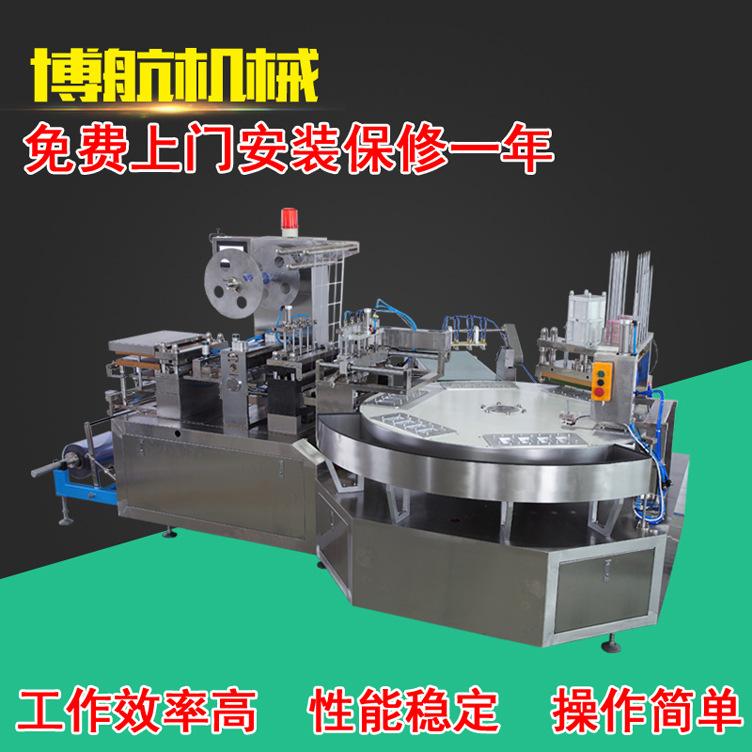 BH-350纸塑包装机