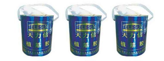 广东环氧树脂植筋胶环氧注射式植筋胶热卖报价