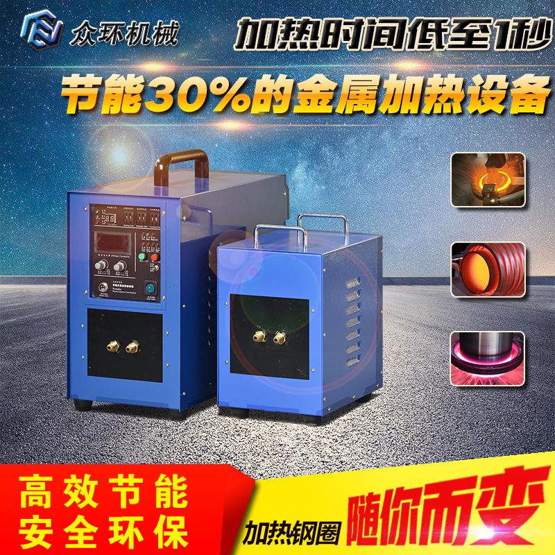 供应 ZHGP-15AB 高频淬火机 高频淬火设备厂家 热处理厂家