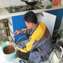 新疆地热清洗公司/乌鲁木齐地暖清洗公司/乌鲁木齐暖气管道清洗公司 新疆地暖公司