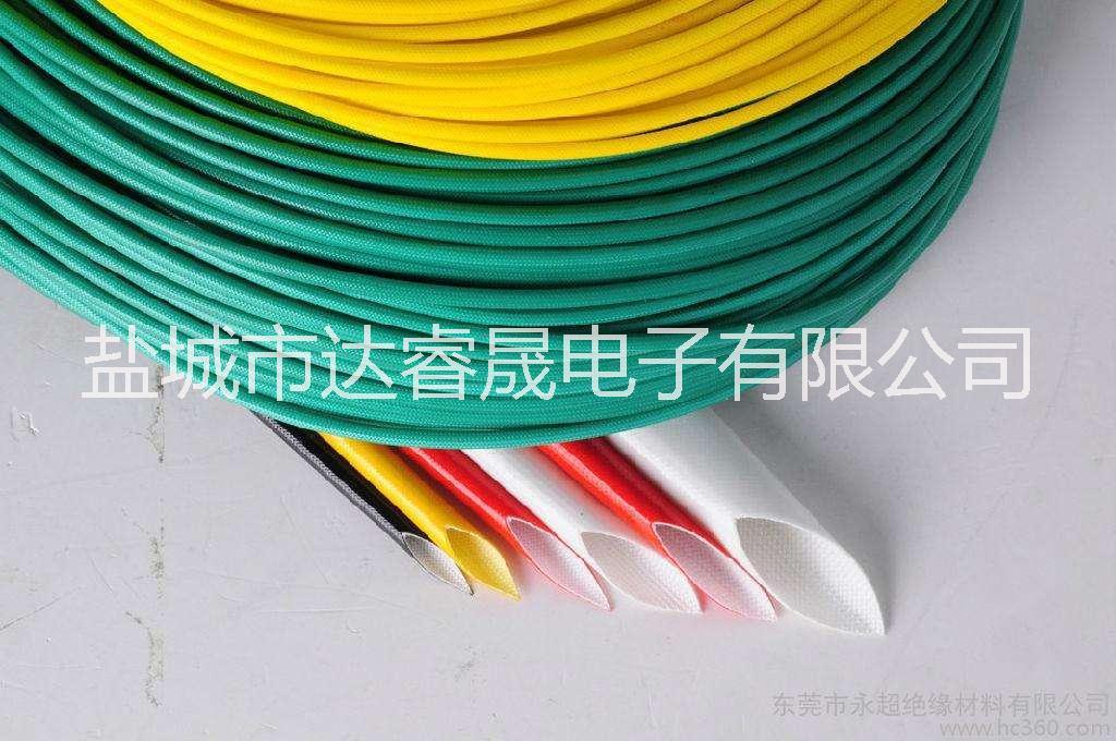 厂家专业声场自熄管,耐压颜色皆可订制欢迎来电垂询18826451005