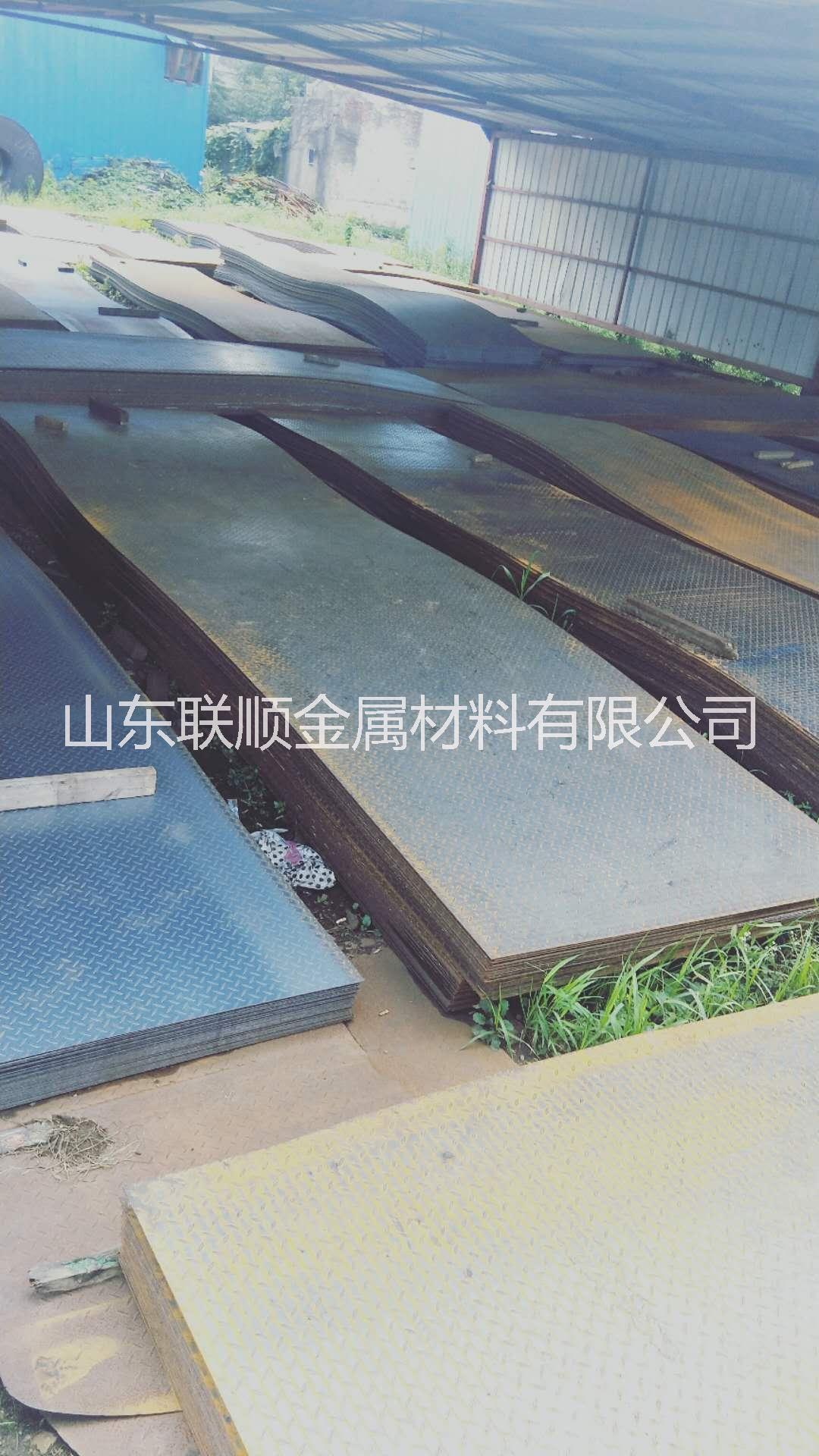 聊城Q355NH耐候卷 Q355NH耐候卷厂家报价 Q355NH耐候卷现货 Q355NH耐候板现货 山东耐候板