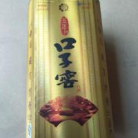杭州口子窖五年陈白酒批发商40度供应