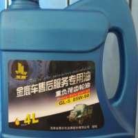 中负荷工业齿轮油 中负荷工业齿轮油厂家直销 中负荷工业齿轮油供应商 中负荷工业齿轮油价格 重负荷工业齿轮油