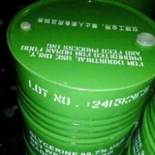 供应惠州甘油三酯供应商 甘油三酯厂家直销 甘油三酯批发 甘油 广州甘油