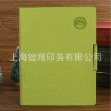 供应高档笔记本日记本厂家批发,定制LOGO办公用品笔记本,复古手账本,学生日记本,随身笔记本批发批发