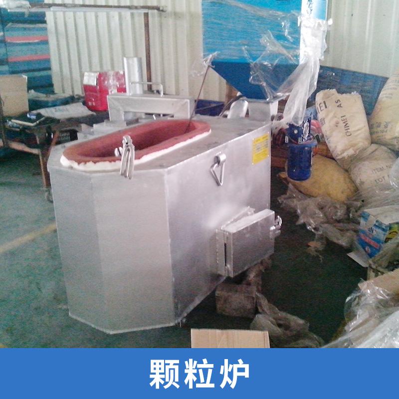 厂家直销  环保设备 废气处理一体机 节能环保设备 品质保证 售后无忧 颗粒炉