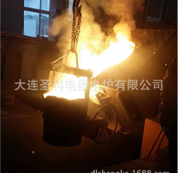 中频熔炼炉供应商 中频熔炼炉设备厂家 中频电炉设备供应商 辽宁中频炉设备厂家