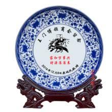 青花瓷盘生产厂家 青花瓷盘加照片