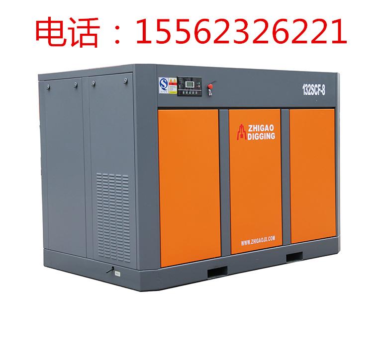 24立方空压机 24立方电动螺杆空压机  24立方电动移动螺杆空压机
