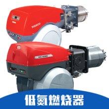 RS1200燃烧器/利雅路/洛阳利雅路燃烧器/厂家/供货商/经销商/RS1200/价格