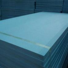 挤塑板 屋面外墙保温隔热材料 b1级阻燃  xps挤塑板