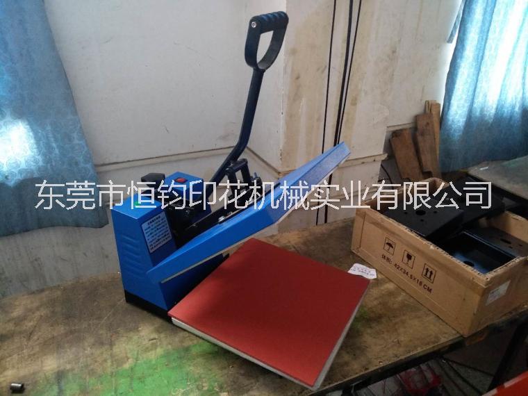 供应手压烫画机烫钻机印花机t恤印花机热烫机高压机平板机