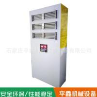 除尘设备定制 除尘设备 催化燃烧设备 光离光氧一体机 活性炭环保箱 干式漆雾处理柜 光氧催化设备