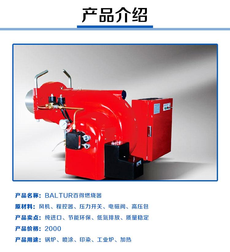 RS120/开封RS120燃烧器厂家/经销商/开封利雅路燃烧器公司/开封百得燃烧器