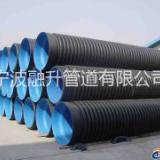 宁波HDPE双壁波纹管厂家直销,HDPE双壁波纹管供应商,HDPE双壁波纹管批发