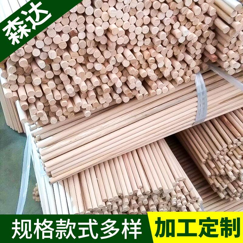 荷木材料木棒厂家直销-专业生产订做电话 木圆条
