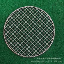 自产自销现货销售φ240mm不锈钢粗丝烧烤网,欢迎来电询价 不锈钢粗丝烤网价格批发