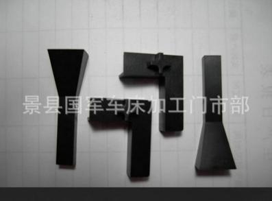 厂家注塑件印字加工供应 厂家注塑件印字加工电话 厂家注塑件印字加工哪家好 厂家注塑件印字加工价格