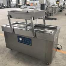 小零食真空包装机 强大机械专业制造15年批发