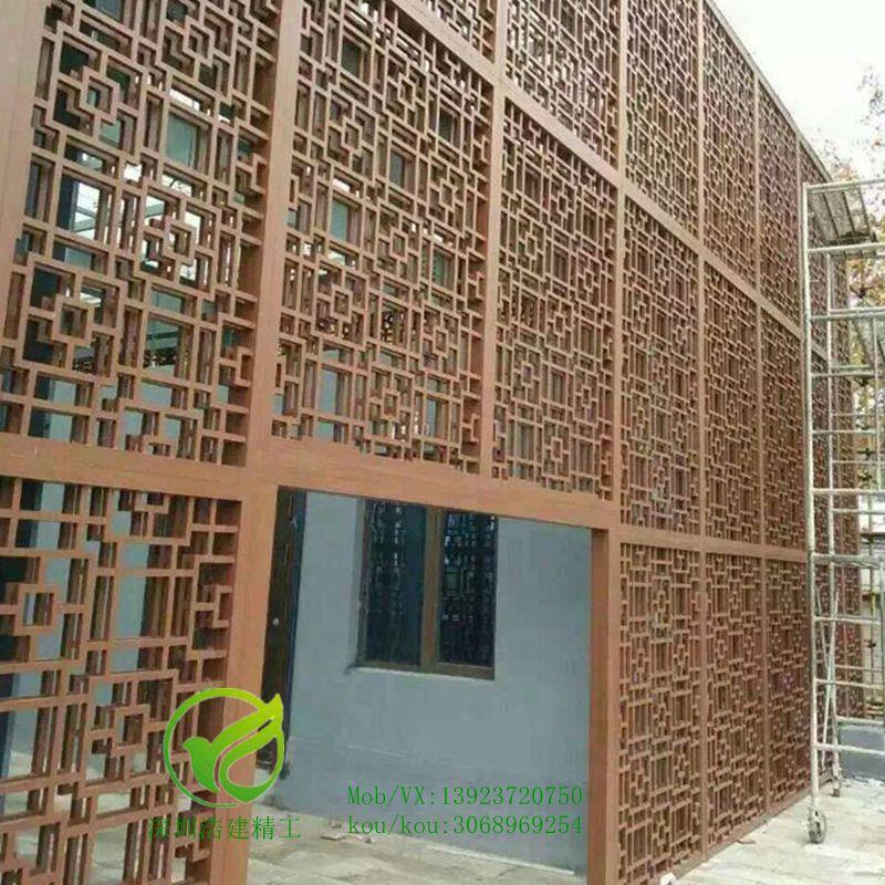 新中式铝窗花焊接造型铝型材方管窗花格子铝合金条形窗花厂家定做