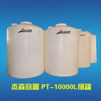 pe化工储罐液碱废油收集桶