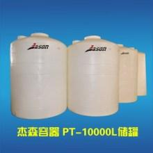 加厚塑料水塔储水桶储水罐滚塑加工图片