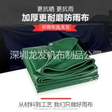 防雨布篷布防水防晒油布PVC帆布汽车货车篷布涂塑布龙发工厂直销批发