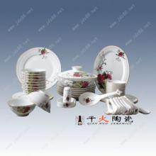 陶瓷碗定制批发零售 陶瓷餐具定制批发零售