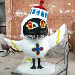 玻璃钢卡通鸭子雕塑图片