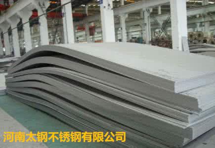 河南耐热不锈钢板报价|河南不锈钢板厂家直销|河南不锈钢板销售|河南不锈钢板价格|河南304不锈钢板厂家