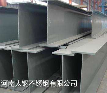 河南郑州不锈钢H型钢实力生产商,不锈钢H型钢供应商,不锈钢H型钢批发