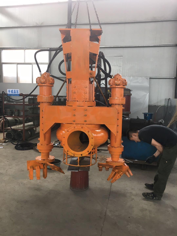 YSQ型挖掘机液压铰刀清淤泥砂泵